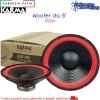 Woofer da 150w 8 pollici 8 Ohm RED308 - Karma Italiana